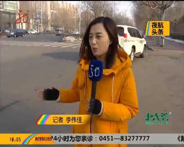 新闻夜航(都市版)20161210