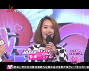 大城小爱20161217