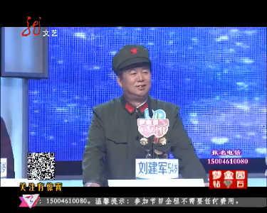 大城小爱20161223
