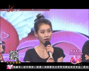 大城小爱20121229