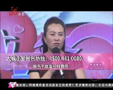 大城小爱20161230