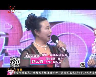 大城小爱20170106