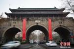 南京明城墙十二城门挂巨幅春联 喜气洋洋迎春节