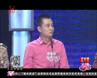 大城小爱20170112