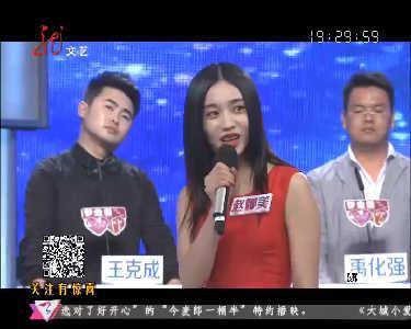 大城小爱20170119