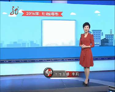 新闻联播20170124