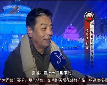 新闻联播20170202