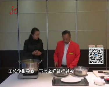 新华视点20170202