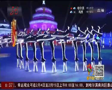 共度晨光20170131