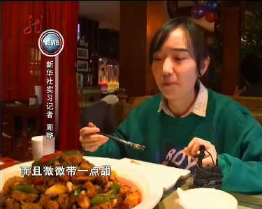 新华视点20170201