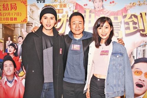 黎耀祥、何广沛和赖慰玲出席《财神驾到》新春开年饭