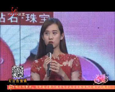 大城小爱20170209