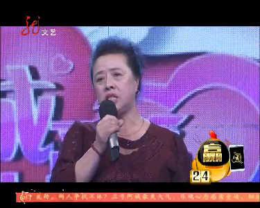 大城小爱20170210