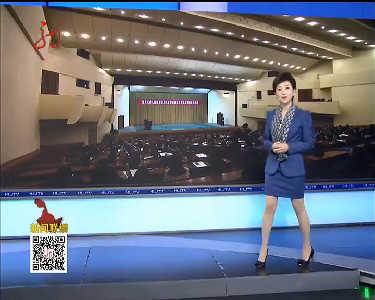 新闻联播20170216