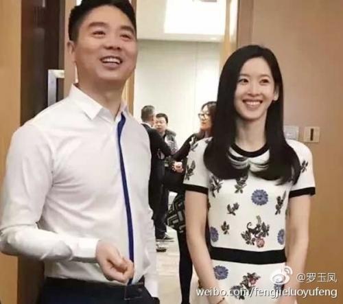 刘庆东、奶茶妹妹亮相京东年会