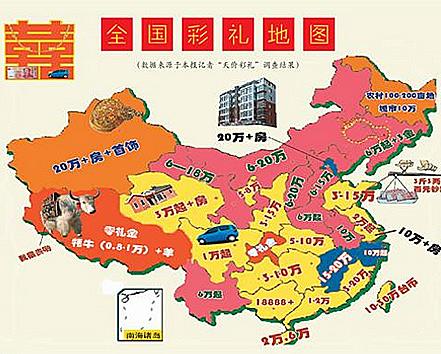 最新中国彩礼地图:西高东低山村高城郊低