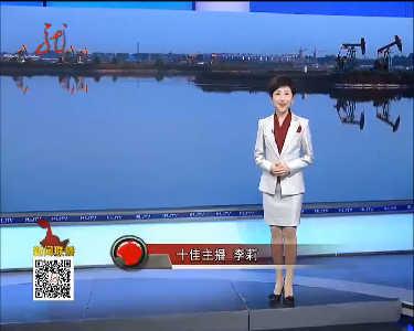 新闻联播20170220