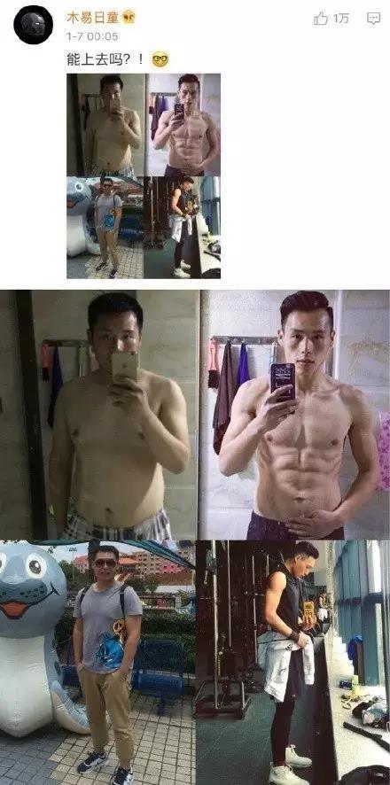 减肥对一个人的颜值影响有多大