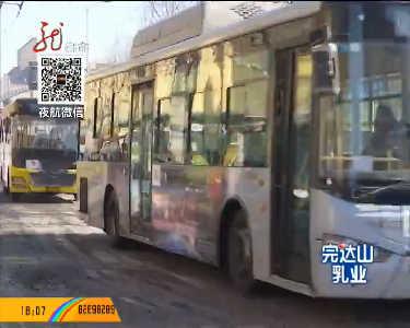 新闻夜航(都市版)20170221