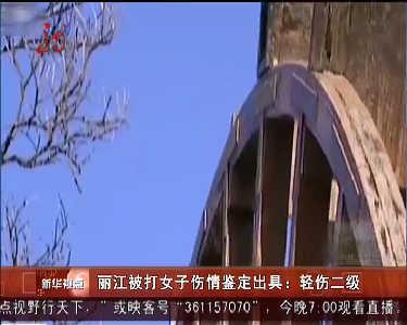 新华视点20170223
