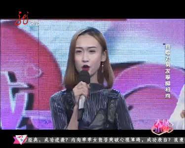 大城小爱20170223