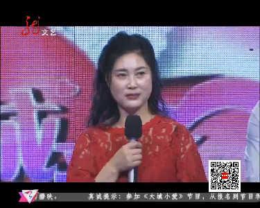 大城小爱20170224