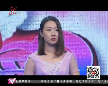 大城小爱20170302