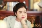 《继承人》定档爱情版海报首曝光