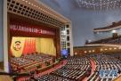 3月3日,中国人民政治协商会议第十二届全国委员会第五次会议在北京人民大会堂开幕。 新华社记者 杨宗友 摄