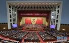 3月3日,中国人民政治协商会议第十二届全国委员会第五次会议在北京人民大会堂开幕。 新华社记者 刘卫兵 摄
