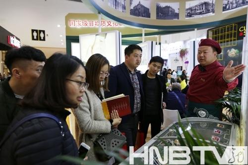 中国特许展在京启幕,马迭尔亮相国家会议中心