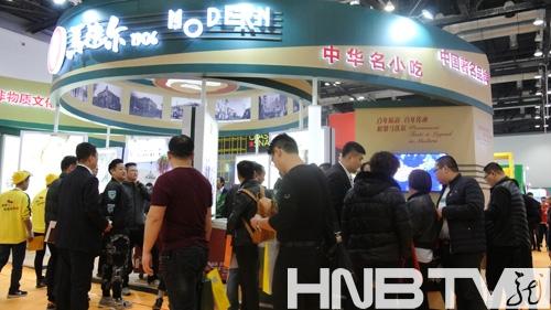 2017中国特许加盟展·北京站马迭尔专柜前的顾客