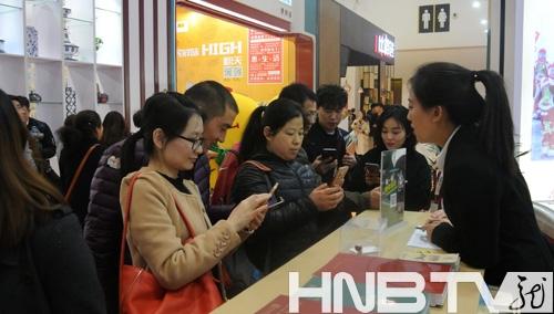 2017中国特许加盟展·北京站马迭尔专柜