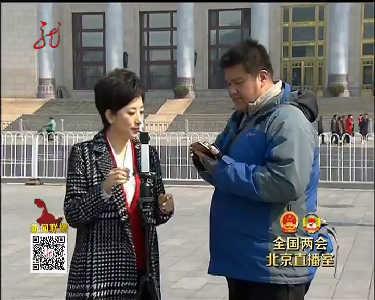 新闻联播20170304