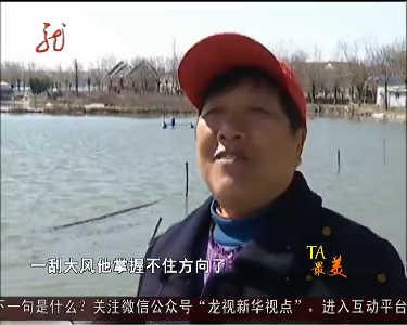 新华视点20170307