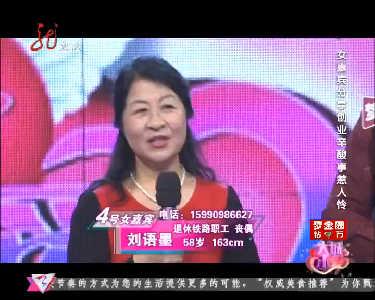 大城小爱20170310