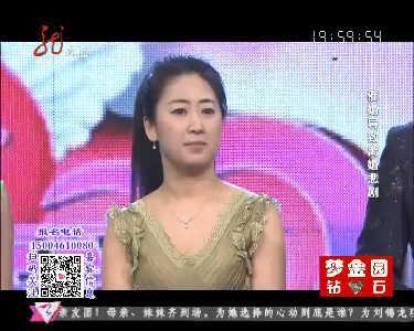 大城小爱20170309