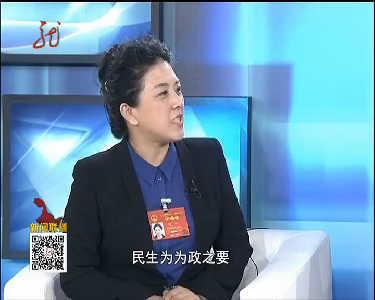 新闻联播20170314