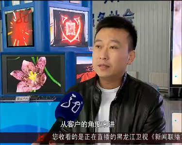 新闻联播20170316