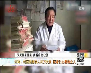 共度晨光20170317