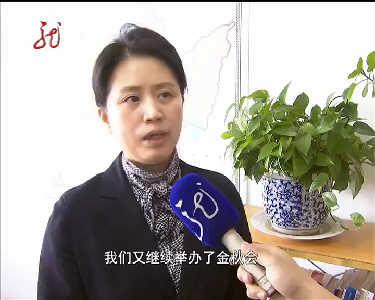新闻联播20170320