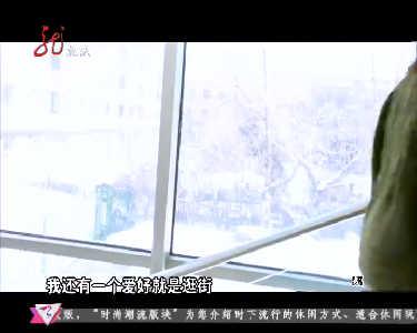 大城小爱20170318
