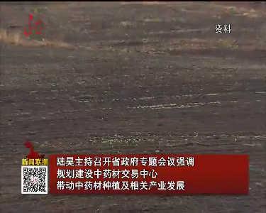 新闻联播20170321