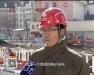 哈尔滨地铁二号线一期工程全线复工