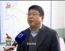 黑龙江玉米收储制度改革进行时(三)多措并举促购销