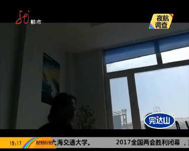 哈尔滨快递运输车辆自燃货物都被烧光损失如何赔付