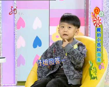 人小鬼大20170323