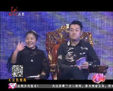 大城小爱20170323