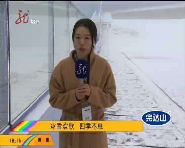 新闻夜航(都市版)20170324