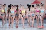 满眼都是大长腿!中国超级模特大赛举行